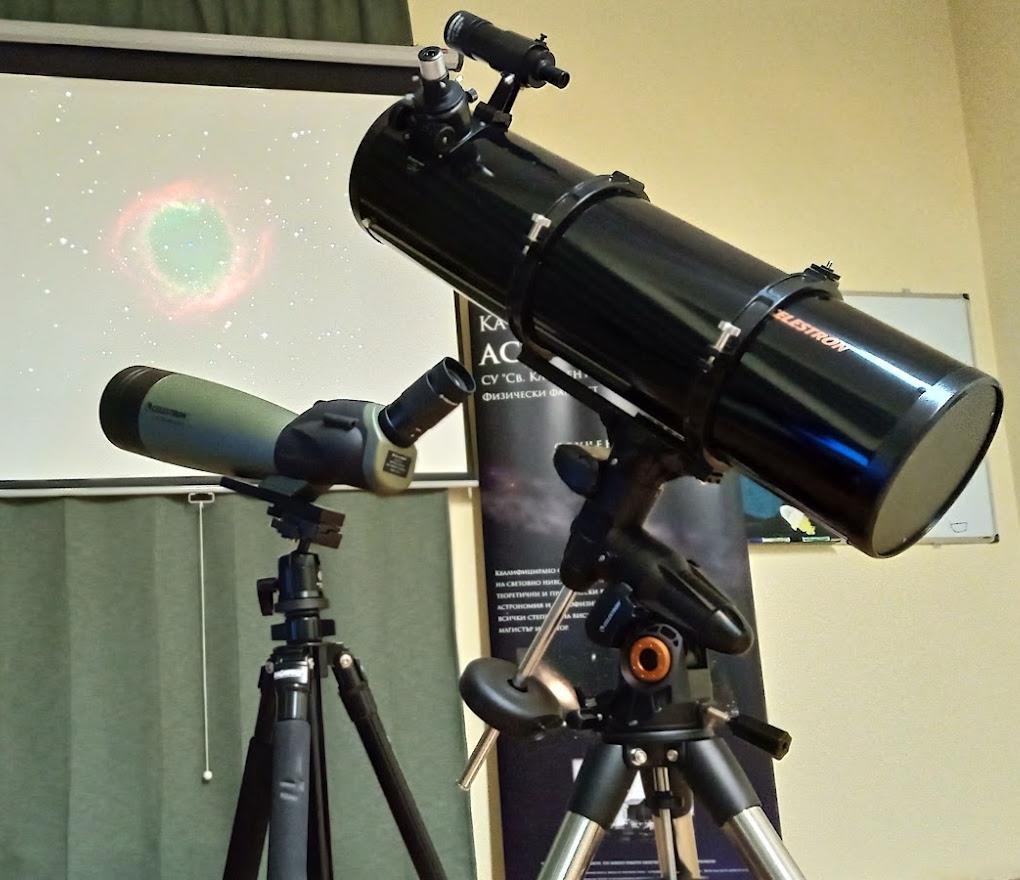 """Катедра """"Астрономия"""" с нови наблюдателни уреди за обучение и демонстрации"""